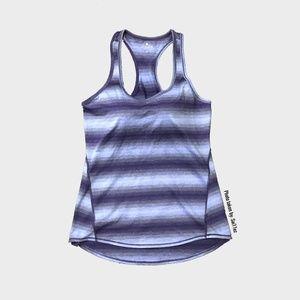 NWT Athleta Stripe Workout Tank